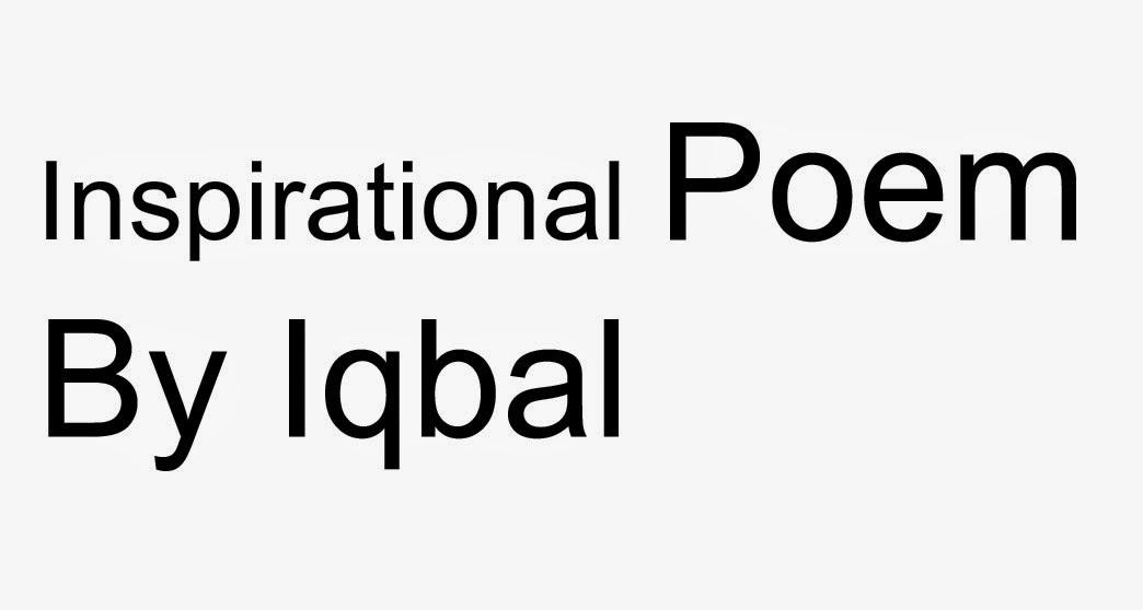 Shama shabistan e raza pdf download