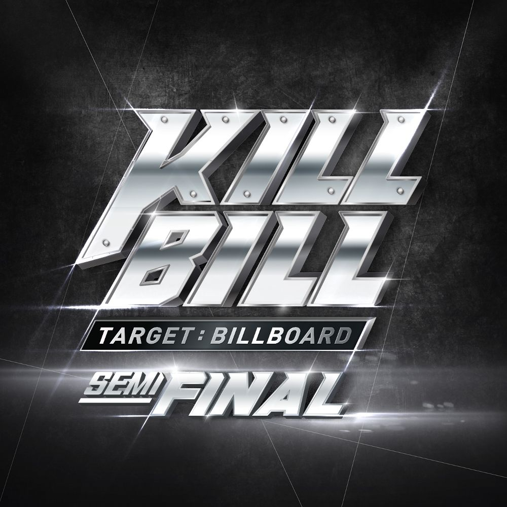YDG, Rhythm Power, BewhY   – KILL BILL Semi Final