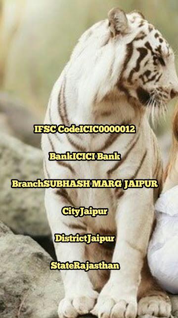 JaipurI CICI Bank IFSC Code SUBHASH MARG JAIPUR Branch