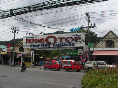 One tambon one product (OTOP), Patong Shopping Paradise