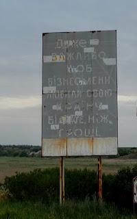 Каменка, Добропольский р-н. Указатели на въезде в село