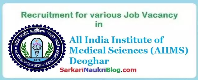 AIIMS Deoghar Recruitment