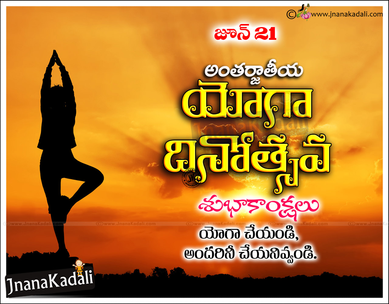 Telugu Quotes My Findings Pinterest Telugu And Quotes 2 Health First