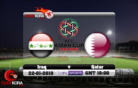 مشاهدة مباراة العراق وقطر اليوم كأس آسيا 22-1-2019 علي بي أن ماكس