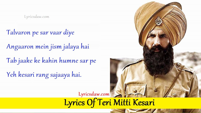 Lyrics Of Teri Mitti