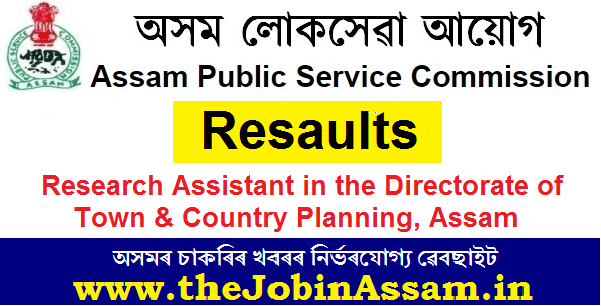 APSC Results 2020