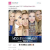 Chrissy Teigen, others slams Miss Teen USA for having all-white finalists