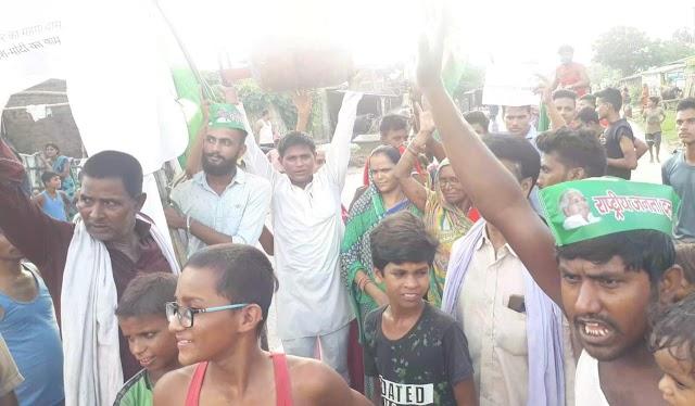 महंगाई के खिलाफ राजद ने फूंका पीएम का पुतला