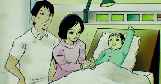 Yami Shibai 6 – Episódio 11