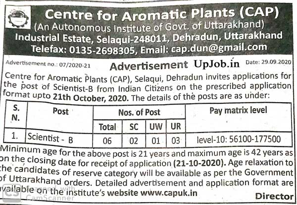 scientist B Vacancy Notification Application Form 2020 capuk.in Centre for aromatic plant CAP UK Uttarakhand