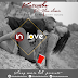 DOWNLOAD: Makala Katembo ft. Idan Classic – In Love (mp3)