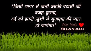 love shayari 2020 in hindi akarshak shayari two line shayri 2020 emotional shayari 2020 2 line shayari new 2020 shayari 2020 ka