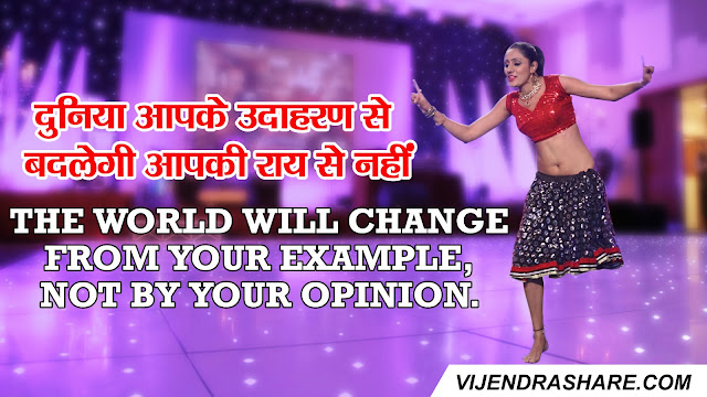 the world will change from your example, not by your opinion.