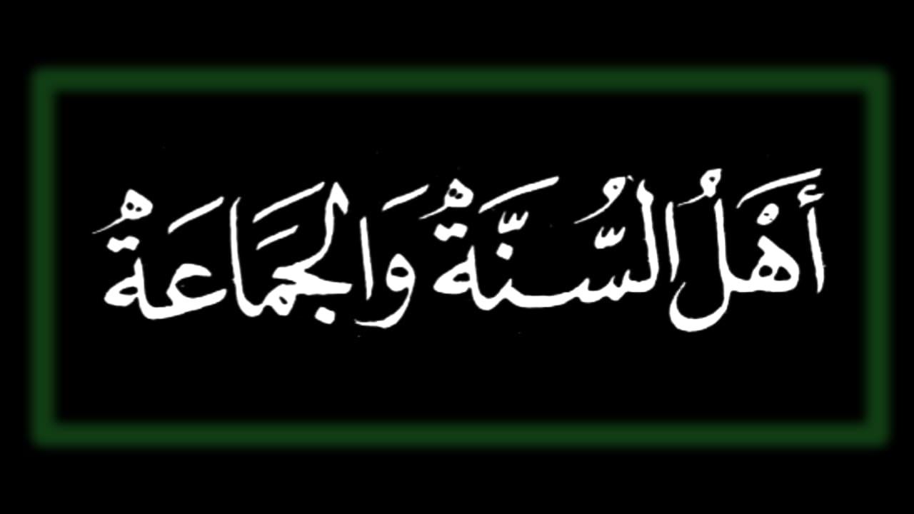 Mengenal 3 Madzhab Aqidah Ahlus Sunnah Wal Jamaah