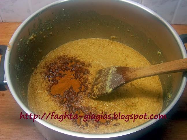 Τα φαγητά της γιαγιάς - Χαλβάς Πολίτικος με πορτοκάλι