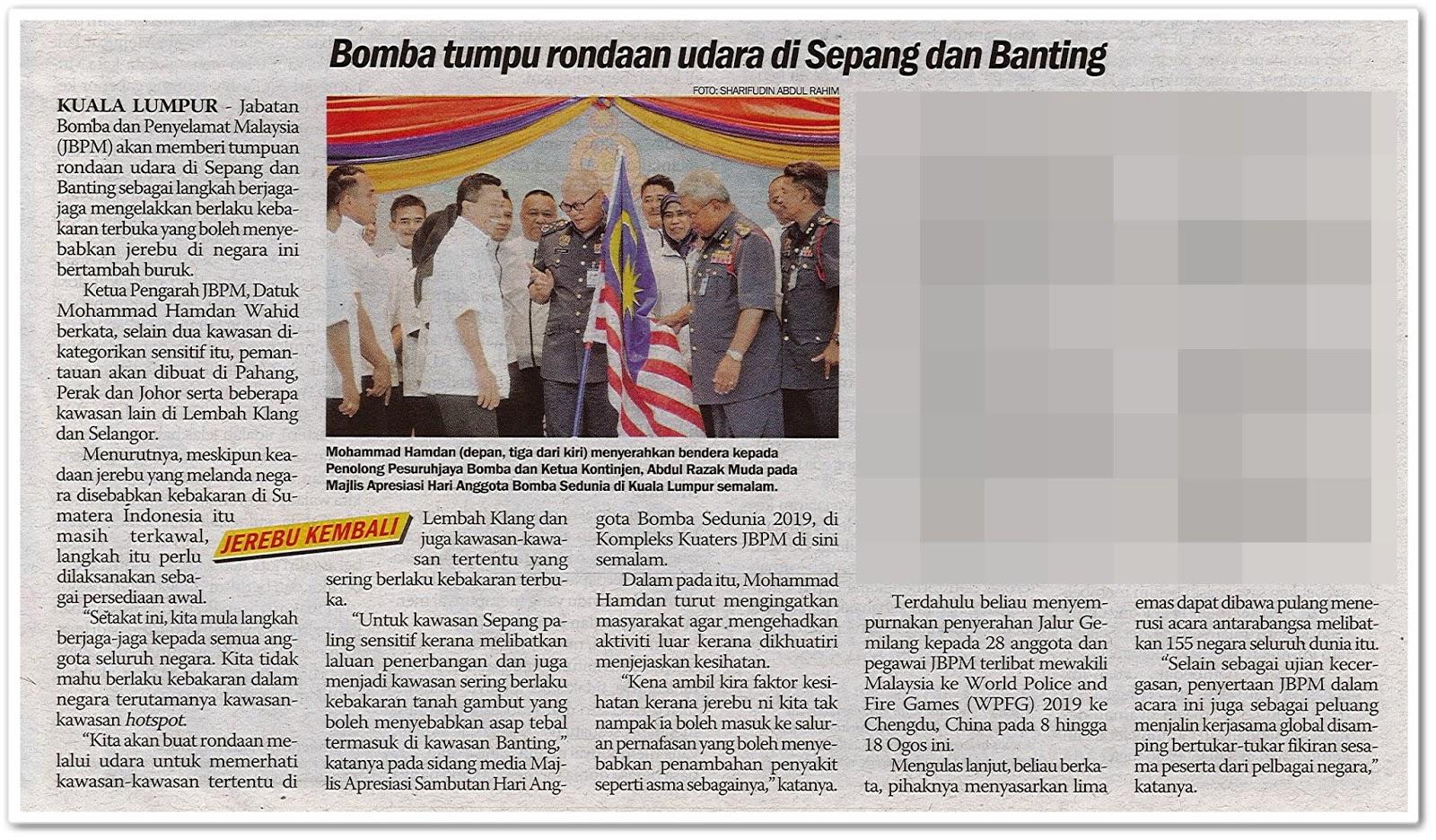 Bomba tumpu rondaan udara di Sepang dan Banting - Keratan akhbar Sinar Harian 3 Ogos 2019