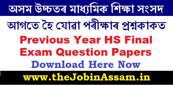 AHSEC Previous Year HS Final Examination Question Papers