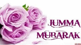 জুম্মা মোবারক স্ট্যাটাস |জুম্মা মোবারক এস এম এস | জুম্মা মোবারক পিকচার | জুম্মা মোবারক পোস্ট | জুম্মা মোবারক কবিতা |জুম্মার শুভেচ্ছা | পবিত্র জুম্মা মোবারক