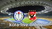 مباراة الأهلي وسموحة بث مباشر بتاريخ 21-04-2021 الدوري المصري