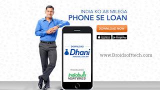 Download Indiabulls Dhani app