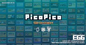 MSX、ゲームギアなどレトロゲーム70作以上を遊べるアプリ「PicoPico」配信開始!