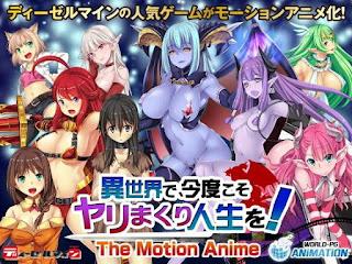 Isekai de, Kondo koso Yarimakuri Jinsei Hentai 3D Raw Descargar Mega Mediafire Ver Online