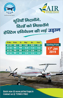 Booking Flights for Naini Saini Pithoragarh