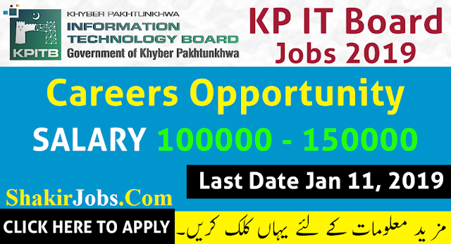 KP IT Board Jobs 2019 January – Apply Now KP Information Technology Board government jobs,jobs in pakistan,jobs,govt jobs,latest jobs,kp it board,jobs in pakistan 2018,kpk jobs,kp govt jobs,jobs news,army jobs,wapda jobs,land record jobs,teacher jobs,khber pukhtoonkhwa it board,air force jobs,pia jobs,nowshera jobs,hospital jobs,naib qasid jobs,police jobs,vacant jobs,kasur college jobs,kp government innovation fellowship program 2018,today jobs on youtube,pakistan jobs