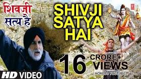 शिव जी सत्य है Shivji Satya Hai Lyrics - Sonu Nigam, Sukhwinder Singh, Kunal Ganjawala