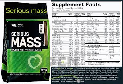 سيرياس ماس-تضخيم العضلات-زيادة الوزن