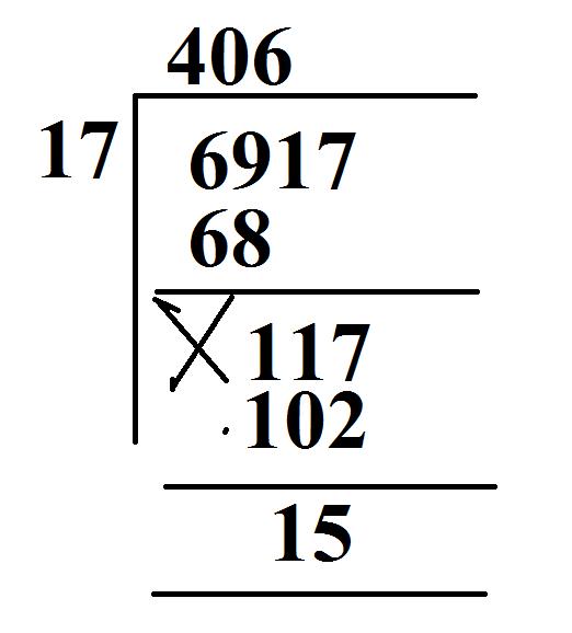 shikshak varg 3,prt math