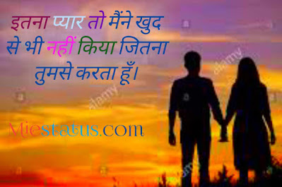 love hindi shayari 2 line