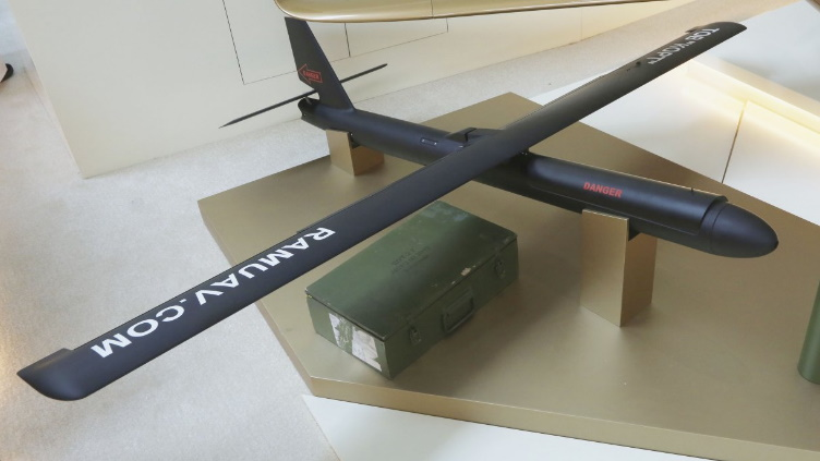 Ukraine unveils new RAM loitering munition