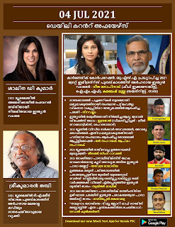 Daily Malayalam Current Affairs 04 Ju1 2021
