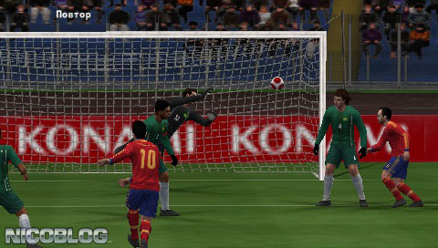 Game PES 2014 ISO