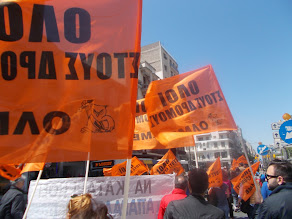 Καλούμε να καταθέσουν τις παραιτήσεις τους, στην Δ.Δ.Ε. Α΄ Αθήνας, όλες και όλοι οι συνάδελφοι, οι οποίοι εμφανίζονται ως «εκλεγμένοι» από τις εκλογές-παρωδία της 7ης Νοεμβρίου και έχουν οριστεί ως αιρετοί εκπρόσωποι στο ΠΥΣΔΕ Α΄ Αθήνας (τακτικοί και αναπληρωματικοί), σύμφωνα με την απόφαση της Π.Δ.Ε. Αττικής με Αρ. Πρωτ. Φ.31/19884/24-12-2020.