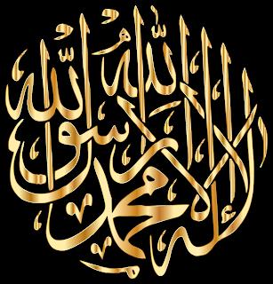 8 Hal Pembatal Kalimat Syahadat Yang Patut Kamu Waspadai