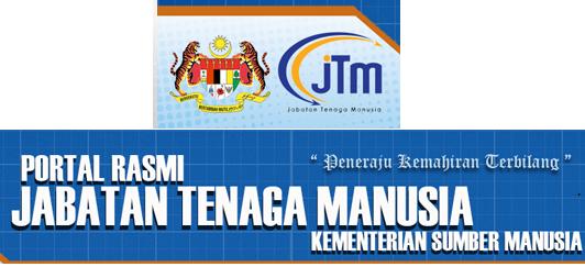 Permohonan ILJTM 2018 Online