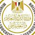 عاجل - نتيجة العينة العشوائية الأولى للثانوية العامة لمادة اللغة العربية تزيد عن 85%.