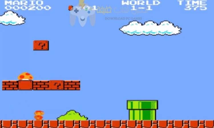 تحميل لعبة ماريو القديمة للكمبيوتر من ميديا فاير