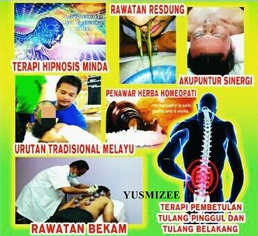 Rawatan Sakit Pinggang