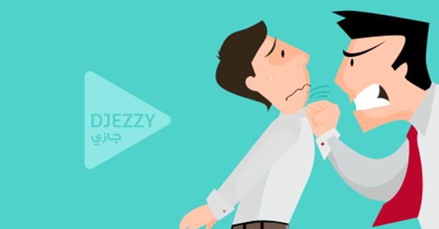 شركة جيزي Djezzy انترنت سيئة و الأكثر فشلا من ناحية التغطية ؟