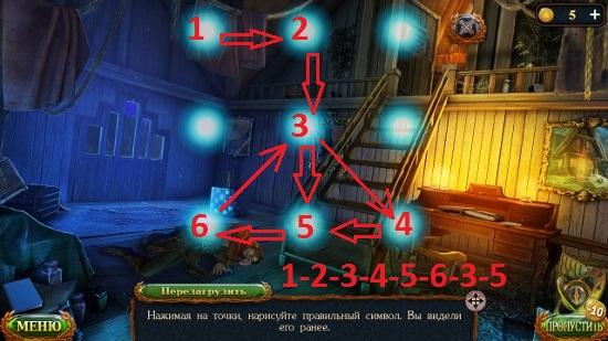 сделано магическое заклинание на выздоровление в игре затерянные земли 6