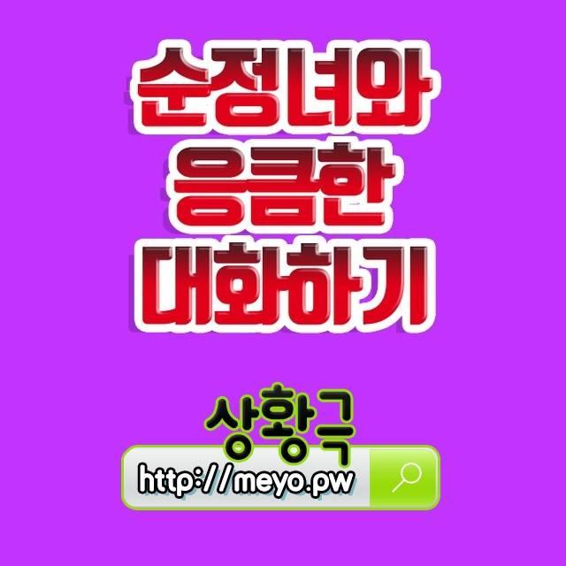 서울강서JS호텔조식