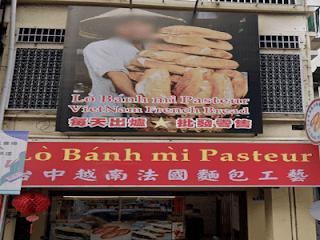 台中美食紓困方案