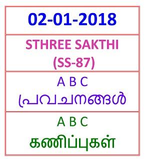 02-01-2018 a b c Predictions STHREE SAKTHI (SS-87)