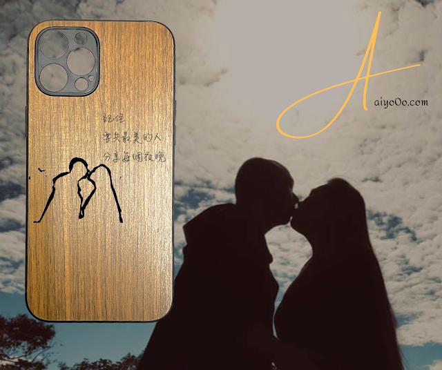 【iPhone 12 系列】網店推出手機殼獨家訂製服務 鐳射刻字、製圖