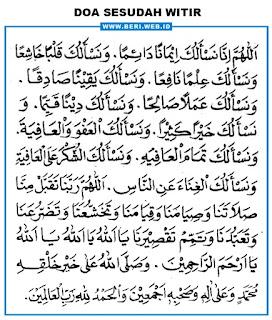 Berikut adalah bacaan doa sesudah shalat tarawih dan salat witir. Doa ini dilengkapi dengan bahasa arab dan terjemahnya.