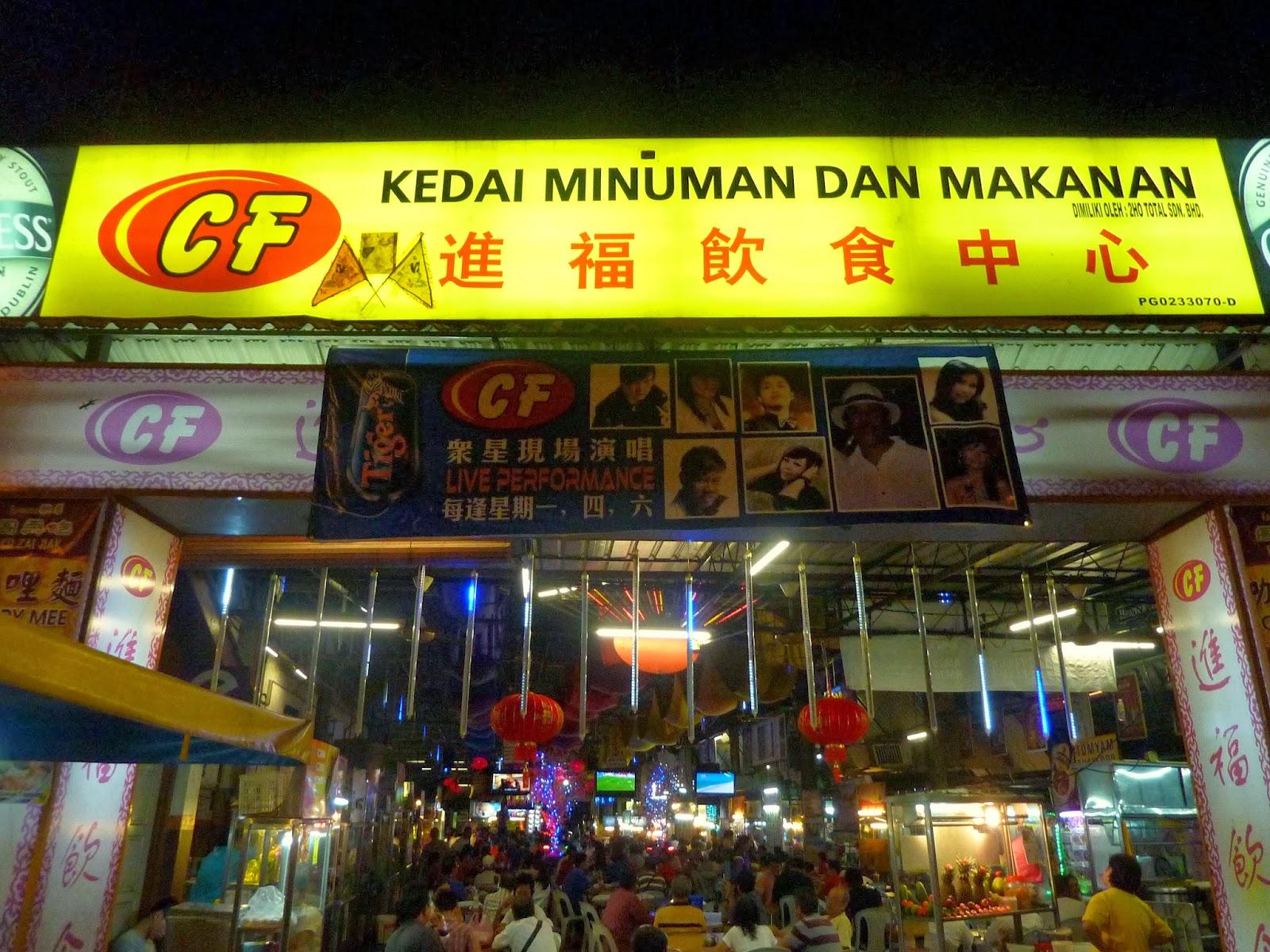 Image result for CF KEDAI MAKANAN DAN MINUMAN
