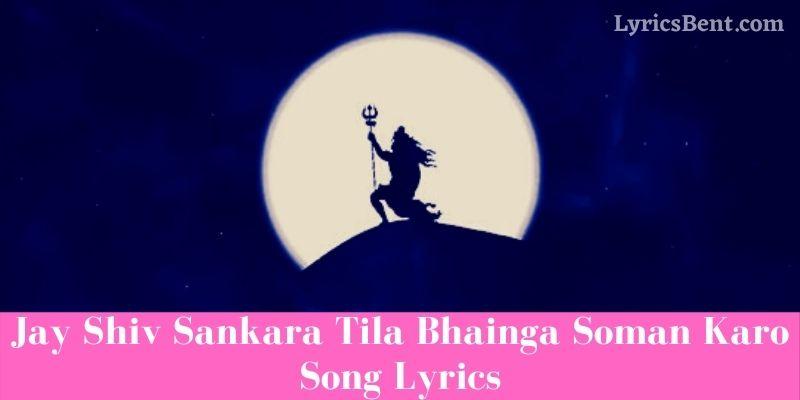 Jay Shiva Sankara Tila Bhainga Soman Karo Song Lyrics